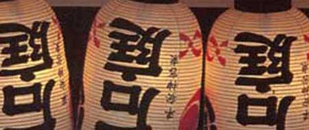lampions_asia02.jpg